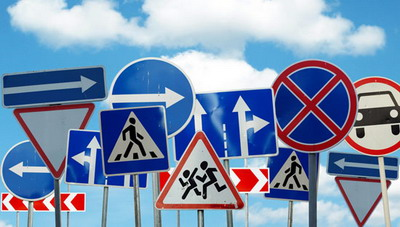 Безапосность дорожного движения